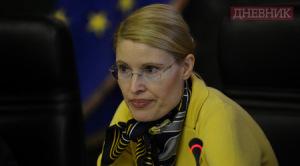 Вера Чочкова